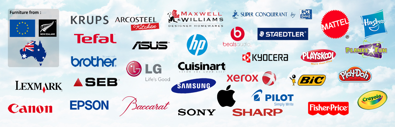 Logos SHARPER IMAGE